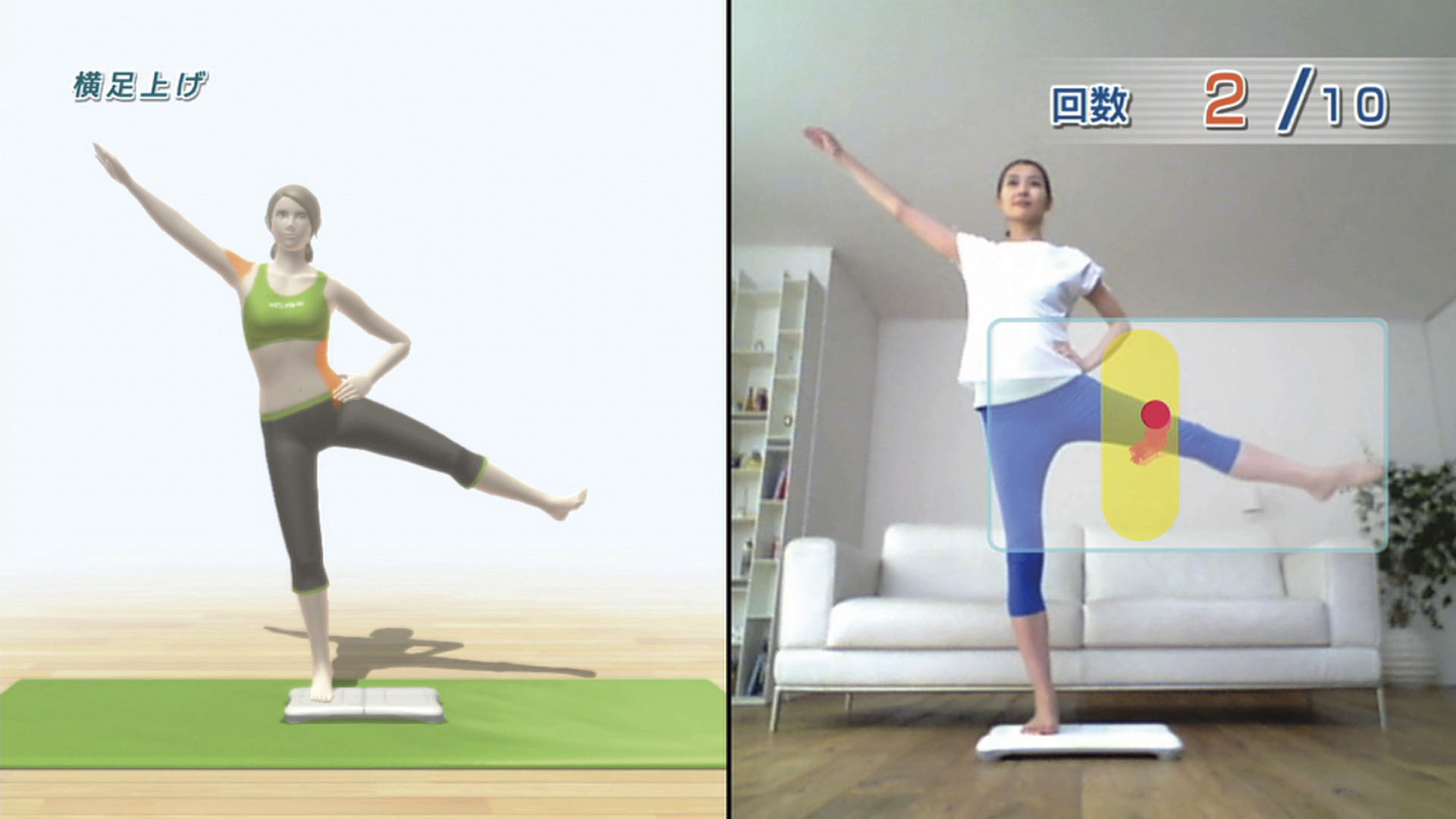 Working Out with Wii Fit – it Works!